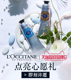 loccitane