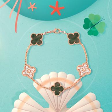 优雅如虹,梵克雅宝传世之作Alhambra四叶幸运系列再现迷人色彩