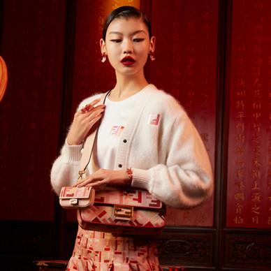 FENDI推出全新2021春节限定系列 庆贺中国新年