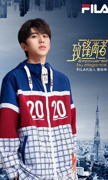 FILA全新代言人官宣 蔡徐坤成为#超C锋尚者#