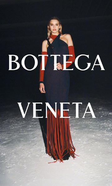 BOTTEGA VENETA 发布2020秋季系列广告大片