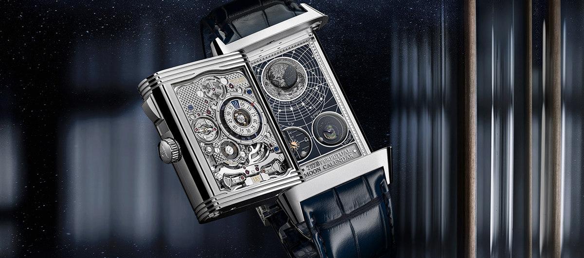 積家推出(chu)185型機芯四面翻轉(zhuan)腕表