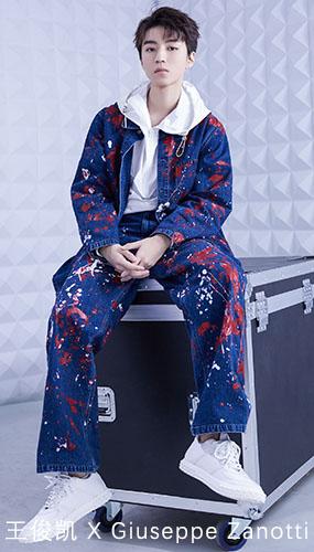 王俊凯《我们的乐队》青春音乐人新风格,GIUSEPPE ZANOTTI Blabber系列来助力