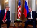 美俄首脑会谈