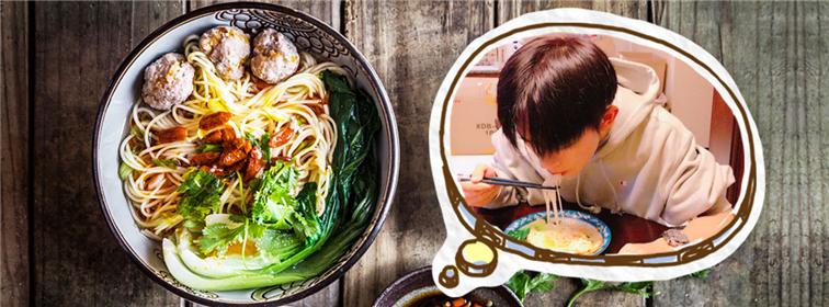眼馋易烊千玺手里那碗面?神奇面食维护你的健康