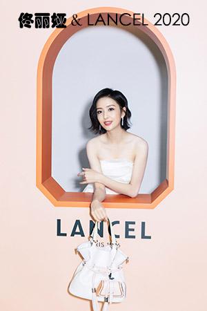 佟���I演�[LANCEL 2020春夏系列 �造法式花�@的幽�@迷��