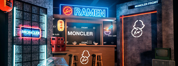 Moncler Fragment藤原浩合作系列异境漫游