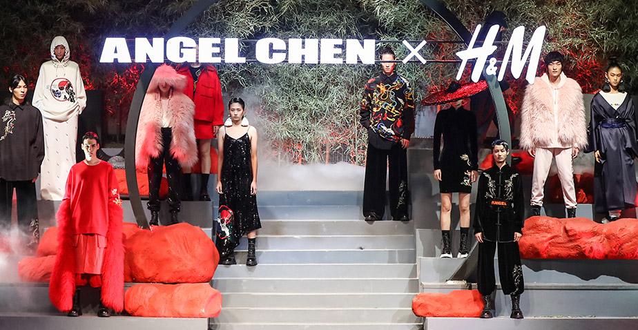 ANGEL CHEN x H&M 合作系列驚艷亮相天貓超級品牌日