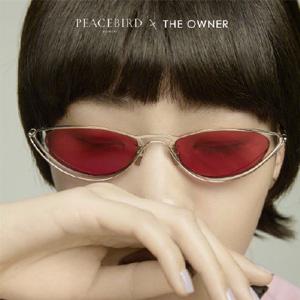PEACEBIRD WOMEN × THE OWNER合作系列墨镜开启通往内心的选择题