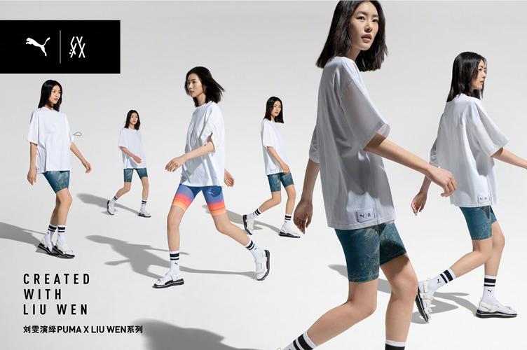 PUMA携刘雯发布首个PUMA X LIU WEN联名系列