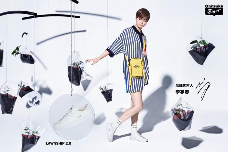 李宇春演绎Onitsuka Tiger鬼�V虎KONBU(LAWNSHIP 2.0)系列