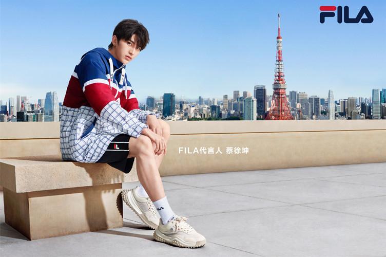 蔡徐坤成为FILA #超C锋尚者#