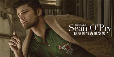 Sean O'Pry 帅气演绎古驰2016秋冬男装