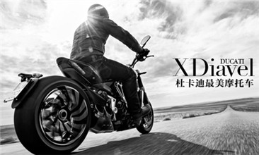 Ducati杜卡迪发布全新2016款XDiavel重机