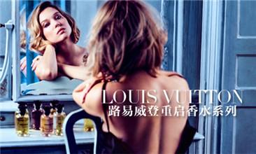 Louis Vuitton 推出全新7款香水系列