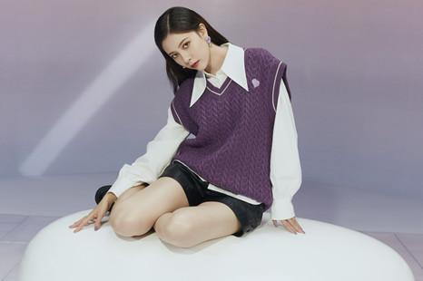 LEDIN X 宋妍霏合作系列