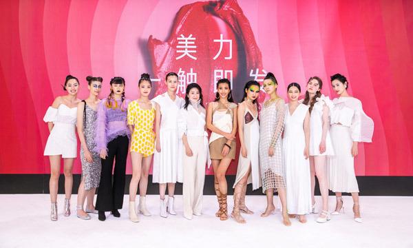 Sephora首次云发布新季美妆趋势