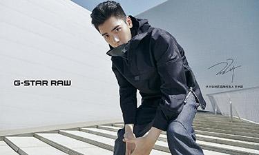 G-Star RAW 硬核丹宁 X 王子异 全新大中华区品牌代言人