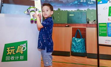 迪士尼商店儿童节推出全新《玩具总动员》系列周边